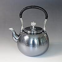 銀川堂 日本製・証明書付き 純銀・湯沸し(四合入) 800cc ゴザ目 純銀保証 茶器 茶道具 銀瓶 湯沸かし(いぶし銀仕上げ) ※「いぶし銀仕上げ」は2週間前後のお届けです※