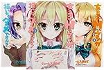 女のコがHなマンガ描いちゃダメですか? コミック 1-3巻セット (ヤングキングコミックス)