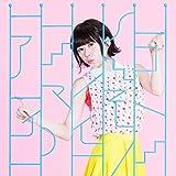 水瀬いのりの4thシングル「アイマイモコ」MV公開