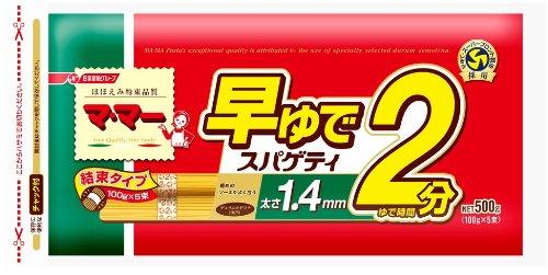 日清フーズ ママー 早ゆでスパゲティ2分 1.4mm 袋500g