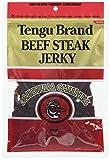 テング ビーフジャーキー ミディアムチャンク レギュラー 160g×5袋セット(国産品)