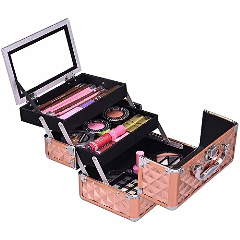 Costway コスメボックス メイクボックス 鏡付き 大容量 持ち運び 化粧品収納ボックス プロ用 化粧箱 コスメ収納ボックス ローズゴールド