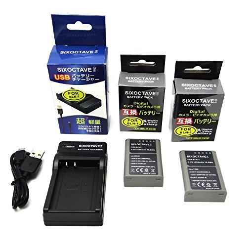 大容量残量表示可能純正チャージャーで充電可能 OLYMPUS BLN-1 完全互換バッテリーパック充電池2個とチャージャー充電器BCN-1(純正互換ともに充電可能) の3点セットOM-D E-M5/ E-P5/ OM-D E-M1 / OM-D E-M5 Mark II デジタル一眼レフカメラ対応 BLS5k2tUSB7JK