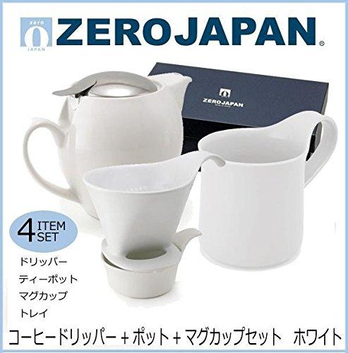 ZEROJAPAN(ゼロジャパン) コーヒードリッパー+ポット+マグカップセット