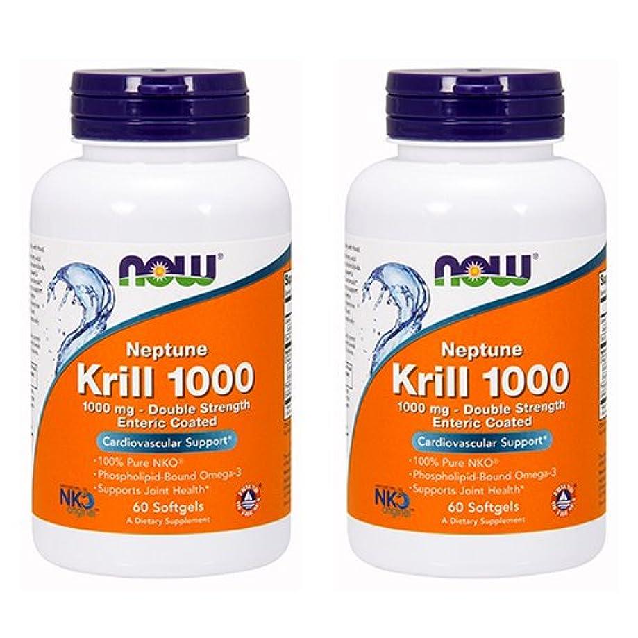 適用する設計図乳剤ネプチューン オキアミ 1000 60 sgels 2個パック