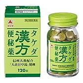 【第2類医薬品】タケダ漢方便秘薬 120錠