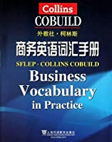 Foreign Clubs .Collins English Business Vocabulary Handbook (Chinese Edition) [並行輸入品]