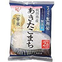 【精米】生鮮米 無洗米 秋田県産 あきたこまち 2合パック 300g 平成29年産