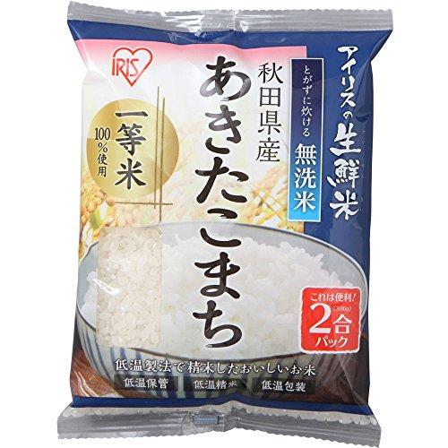 アイリスの生鮮米 無洗米 秋田県産あきたこまち2合 300g