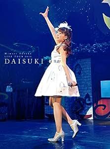 Mimori Suzuko LIVE TOUR 2014 『 大好きっ 』 [DVD]