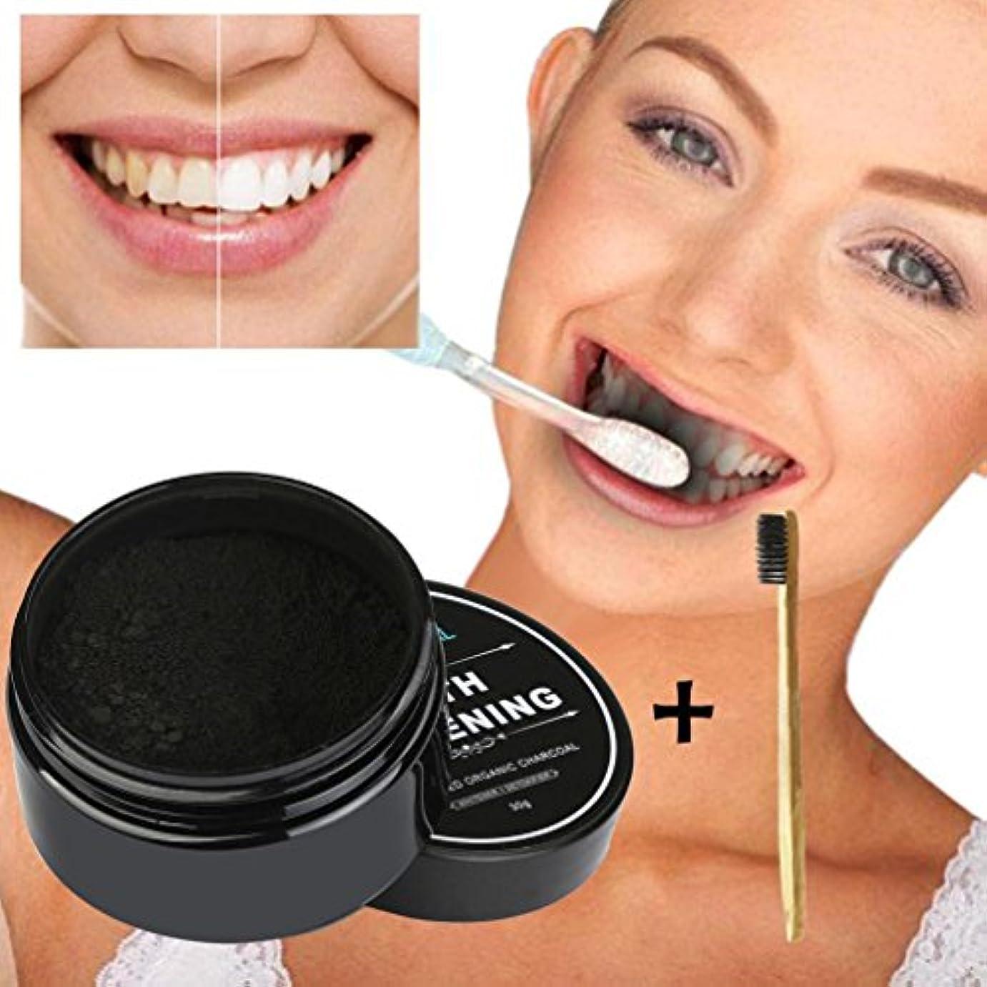 マーキー無意識月曜日WensLTDクリアランス。Teeth Whiteningパウダー天然有機活性炭竹歯磨き粉