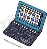 カシオ 電子辞書 エクスワード ビジネスモデル XD-K8700TB ターコイズブルー コンテンツ180