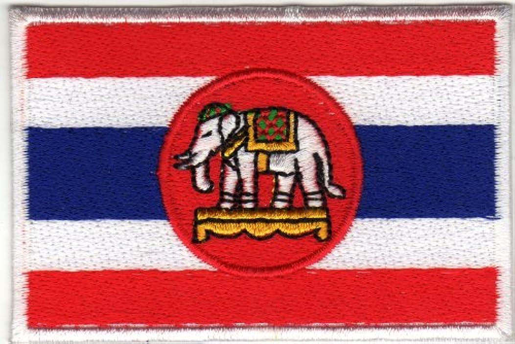 十分です面倒罪悪感iron on patch パッチにアイロン 刺繍 Thailand Army country elephant Flag 国旗 タイ