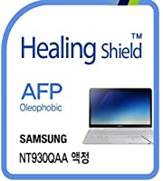 Healingshield スキンシール液晶保護フィルム Oleophobic AFP Clear Film for Samsung Laptop Notebook 9 Pen NT930QAA