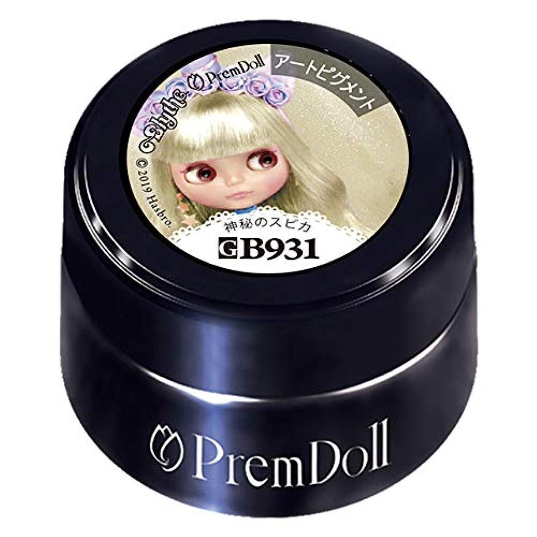 掃くきつく漫画PRE GEL プリムドール 神秘のスピカ 3g DOLL-B931 カラージェル UV/LED対応
