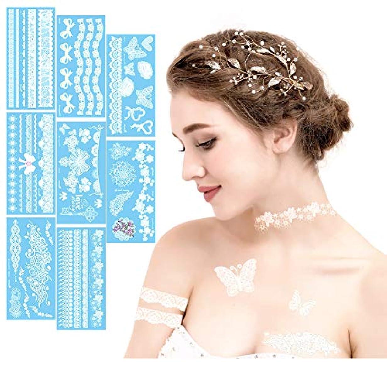 観察するピカソピーブタトゥーシール 女性用 白いレース 8枚 ファッション 一時的な入れ墨 セクシー 結婚式、旅行、パーティー、コスプレ用に TATTOO 誕生日プレゼント高品质 長持ち