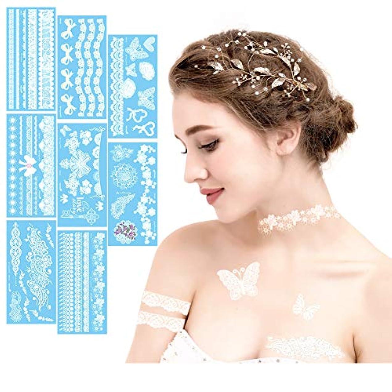 カルシウム統治可能バッジタトゥーシール 女性用 白いレース 8枚 ファッション 一時的な入れ墨 セクシー 結婚式、旅行、パーティー、コスプレ用に TATTOO 誕生日プレゼント高品质 長持ち