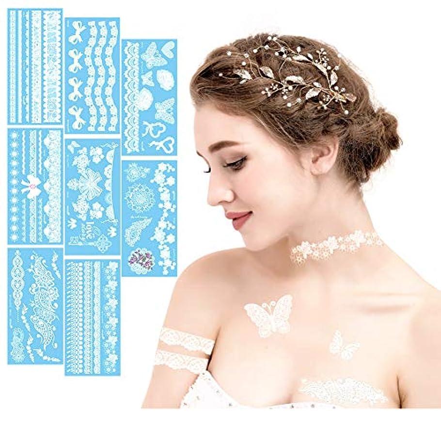 タトゥーシール 女性用 白いレース 8枚 ファッション 一時的な入れ墨 セクシー 結婚式、旅行、パーティー、コスプレ用に TATTOO 誕生日プレゼント高品质 長持ち