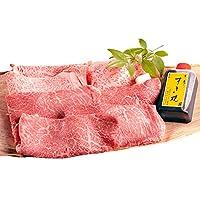 常陸牛 A5等級 すき焼き用 上ロース 霜降りもも 食べ比べセット 自宅用 400g マケプレお急ぎ便対応 (タレ付き)
