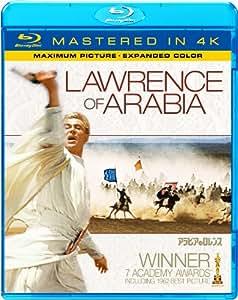 アラビアのロレンス(Mastered in 4K) [Blu-ray]