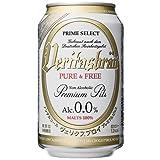 ヴェリタスブロイ ピュア・アンド・フリー ピュア&フリー ビールテイスト 24本セット(1ケース) 330ml ドイツ ノンアルコールビール