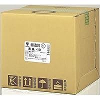 ミツカン 清泉-10 (シロ) 20Lキュービー