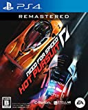 Need for Speed™:Hot Pursuit Remastered【Amazon.co.jp限定】デジタル壁紙 配信 - PS4