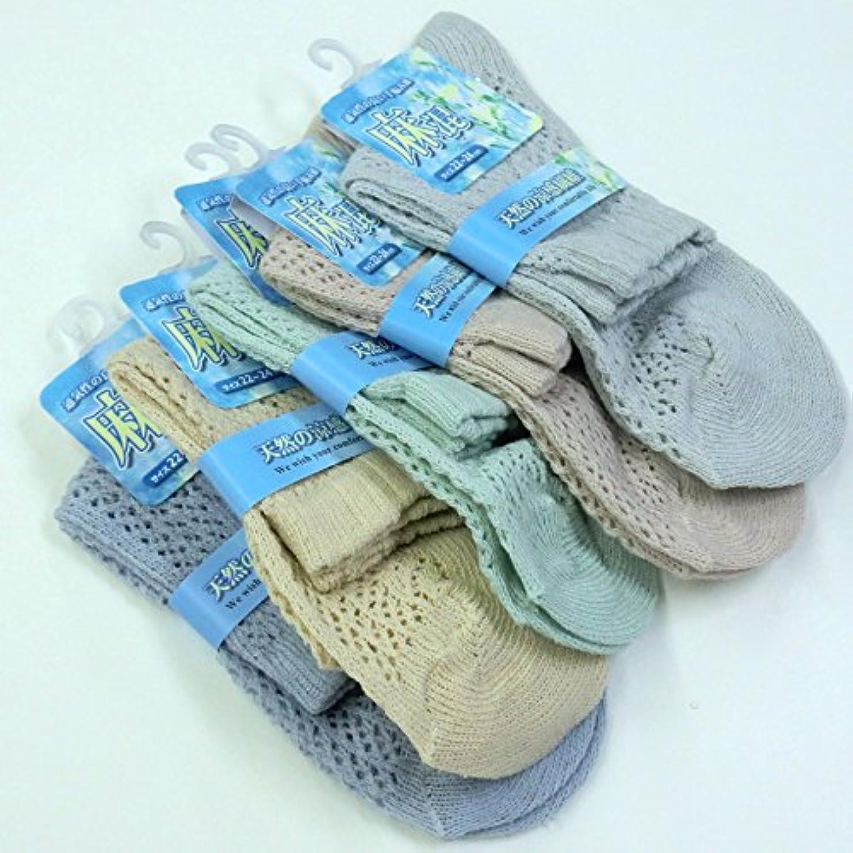 マウントバンク牧師ねばねば靴下 レディース 麻混 涼しいルミーソックス おしゃれ手編み風 5色5足組