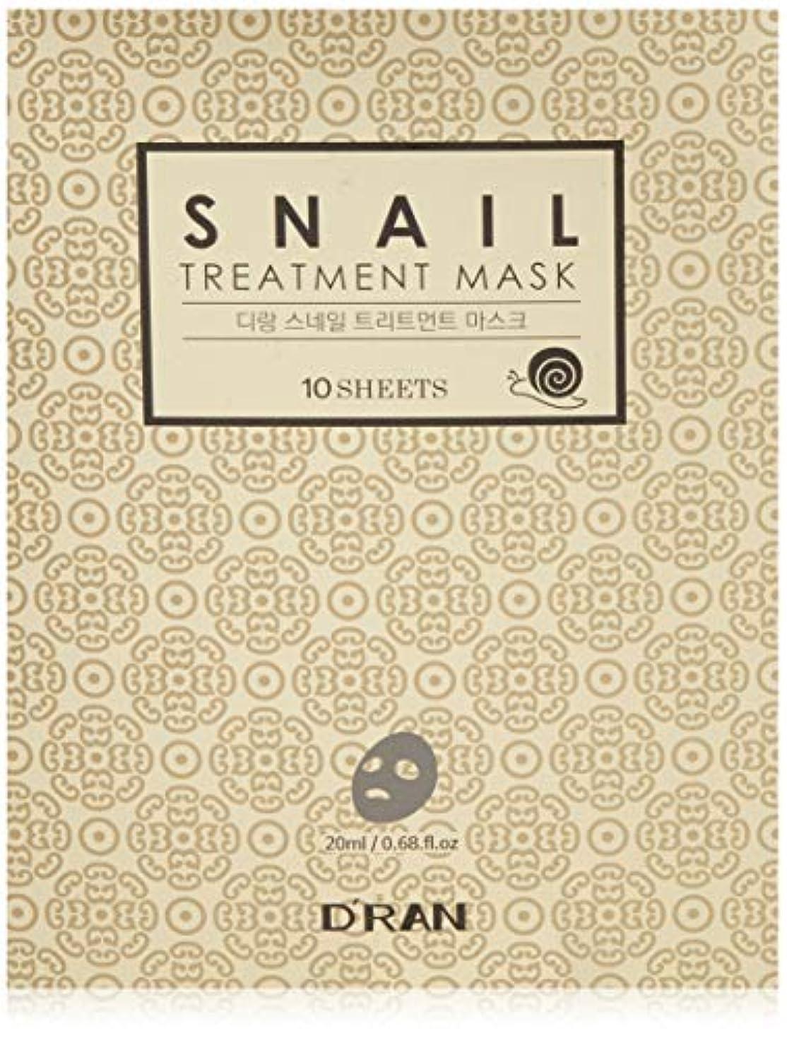 アルカイック体操選手干渉するNew Snail Treatment Mask (1set_10pcs)