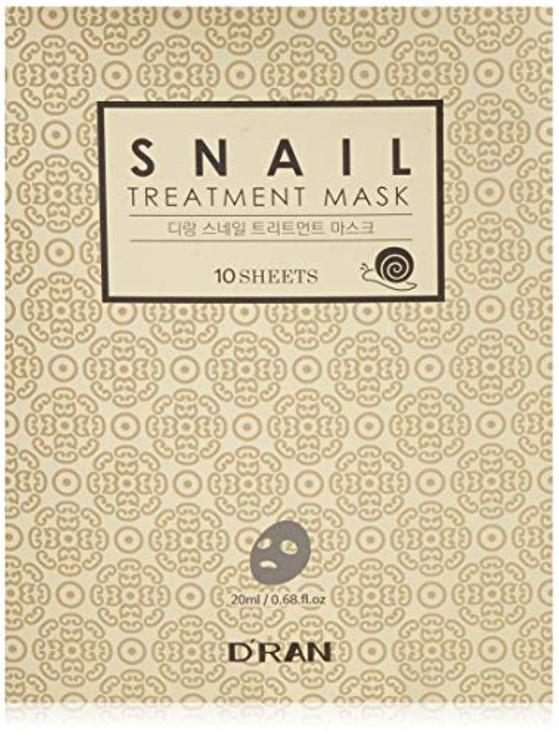 亜熱帯嘆くとてもNew Snail Treatment Mask (1set_10pcs)