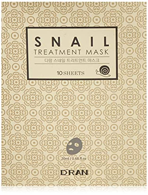 和らげる水没通知するNew Snail Treatment Mask (1set_10pcs)