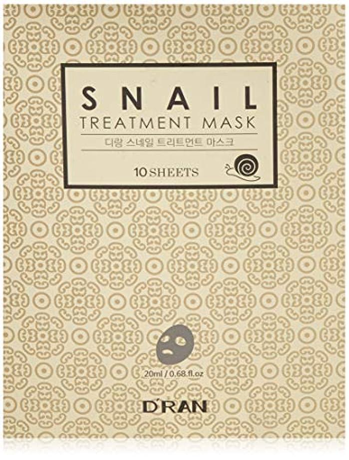 三角疲労プレーヤーNew Snail Treatment Mask (1set_10pcs)