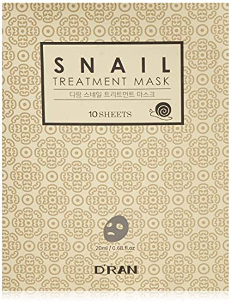 New Snail Treatment Mask (1set_10pcs)