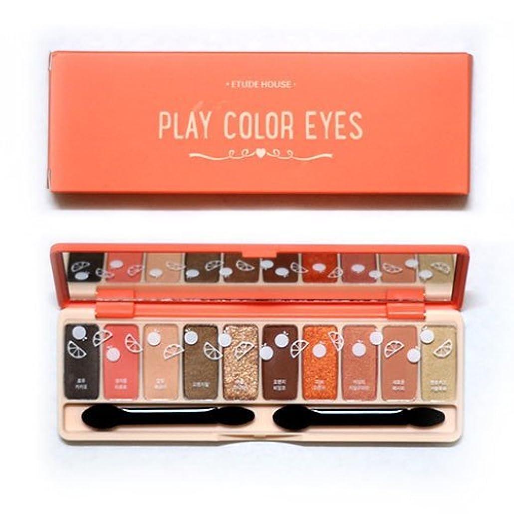 よく話されるひらめき基本的なエチュードハウス(ETUDE HOUSE) プレイ? カラー?アイズジュースバー(Play Color Eyes Juice Bar)[並行輸入品]