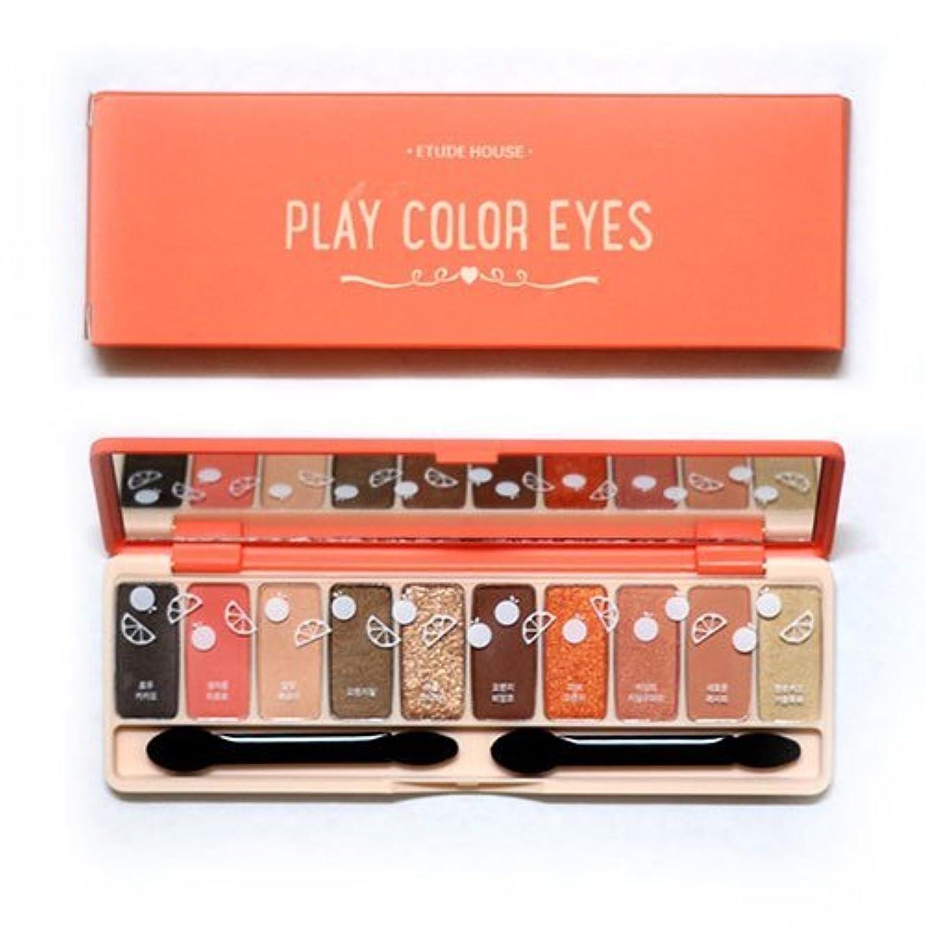 彫刻家同盟デジタルエチュードハウス(ETUDE HOUSE) プレイ? カラー?アイズジュースバー(Play Color Eyes Juice Bar)[並行輸入品]