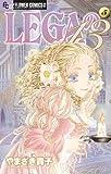 LEGAの13 5 (フラワーコミックスアルファ)