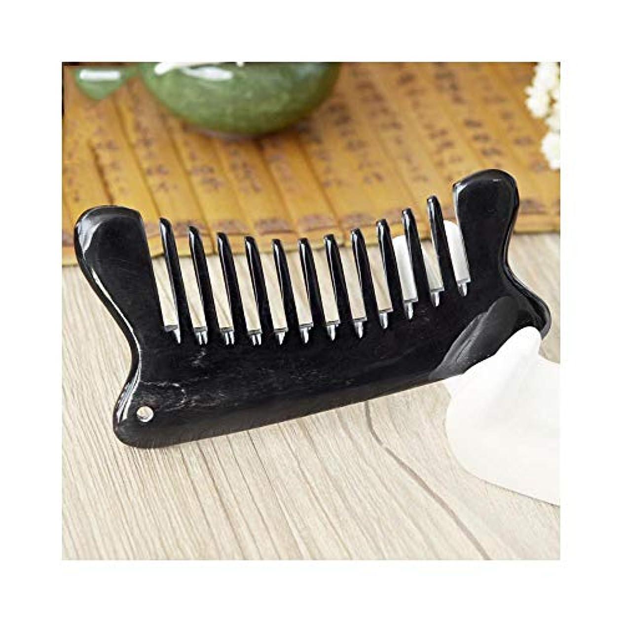 バックアップ失業者ペインティングZYDP 女性のための黒い木の櫛の毛の櫛のバッファローの角の広い歯のマッサージの櫛 (色 : 997)