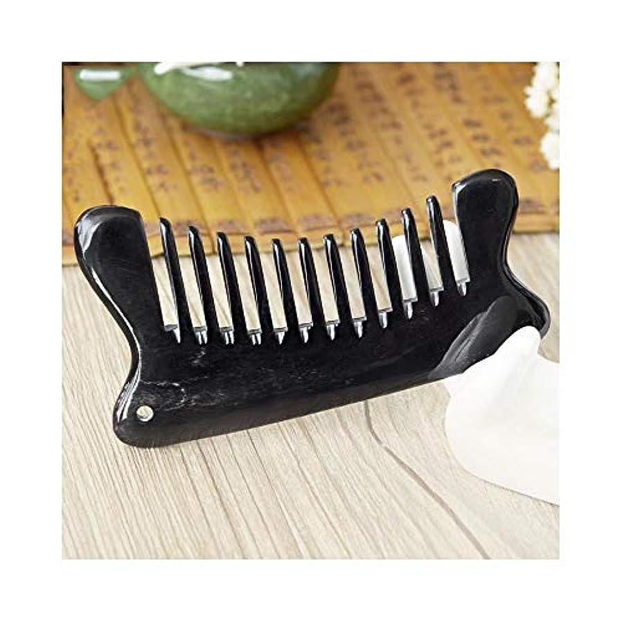ずるいもっと少なく騒ZYDP 女性のための黒い木の櫛の毛の櫛のバッファローの角の広い歯のマッサージの櫛 (色 : 997)