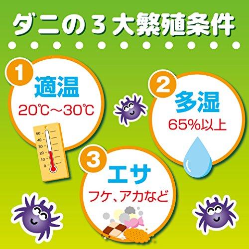 『KINCHO ダニよけハーブ 芳香・消臭 100日用 ソープ&ハーブの香り (天然ハーブ使用)』の3枚目の画像