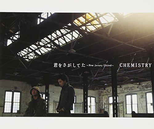 君をさがしてた~シーモネーター&DJ TAKI-SHIT Remix feat.CRYSTAL BOY~