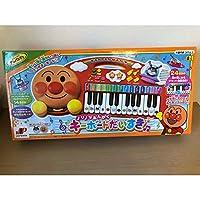 アンパンマン ピアノ キーボード