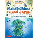 Manabeshima Island Japan: One Island, Two Months, One Minicar, Sixty Crabs, Eighty Bites and Fifty Shots of Shochu