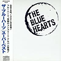 Super Best by Blue Hearts (1995-10-21)