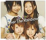 Over The Rainbow~頑張るあなたへ~ 画像