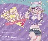 TVアニメ「音楽少女」キャラクターソングシリーズ『Lovely trouble』 画像