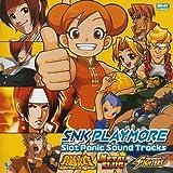SNK PLAYMORE Slot Panic Sound Tracks