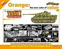 サイバーホビー 1/35 WW.II ドイツ軍 ティーガーI 初期生産型 第1SS装甲師団 東部戦線 1943