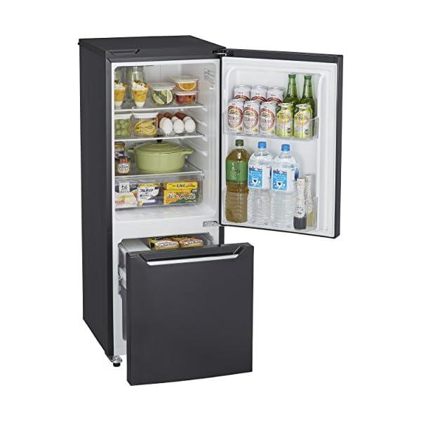 ハイセンス 150L 2ドア冷凍冷蔵庫 HR-...の紹介画像4