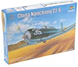 トランペッター 1/48 中国空軍 ナンチャン CJ-6 初等練習機 プラモデル