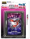 ポケットモンスター カードケース24 for ニンテンドー3DS イベルタル